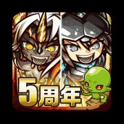 Re: Monster Mod Apk